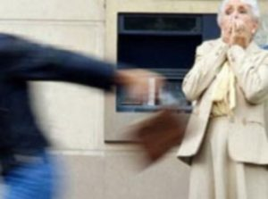 Под Липецком 19-летний молодой человек отнял у пенсионерки сумку