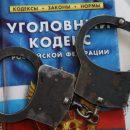В Брянске предъявили обвинение пьянице, изрубившему гостя
