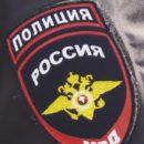В Татарстане обнаружено тело пожилой женщины с пакетом на голове