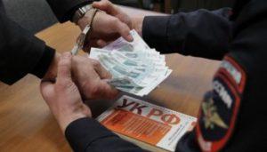 Исполнительный директор смоленского центра тестирования за взятки пойдет под суд