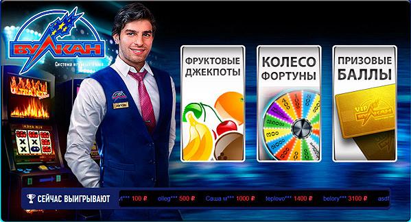 Хочу деньги в казино, что делать?