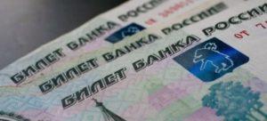 Житель Азнакаево был оштрафован за удар по голове полицейского