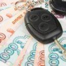 За прошедший месяц в России изменилась стоимость авто у 20 брендов