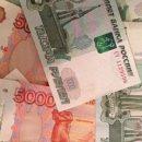 Нижегородца будут судить за хищение 3 млн рублей
