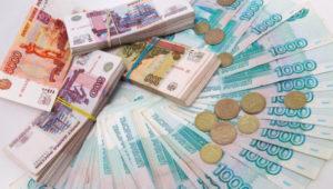 Жительница Рязанской области почти год получала стипендию за несуществующего студента