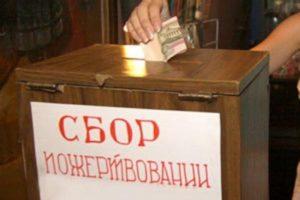 В Новочебоксарске задержаны подростки, пытавшиеся украсть ящик для пожертвований в церкви