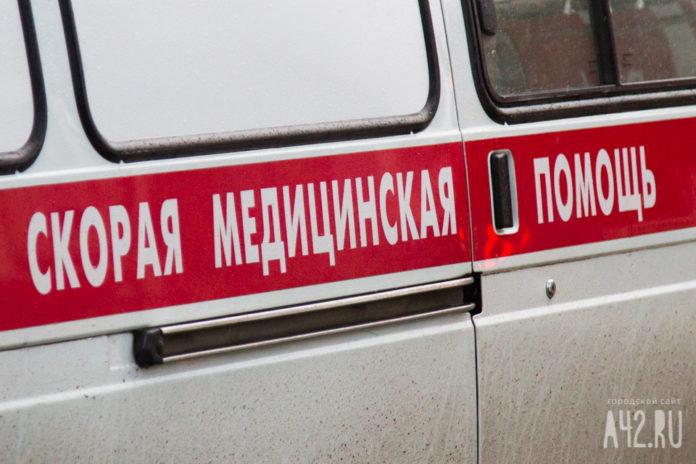 В Брянске из-за наркотиков девочка попала в реанимацию