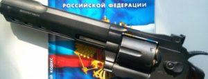 Жительница Белгорода сдала мужа в полицию из-за найденного дома пистолета