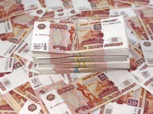 В Брянске торговый представитель прикарманил 1,5 миллиона рублей