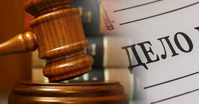 В Саранске четверых парней осудили за изнасилование девушки