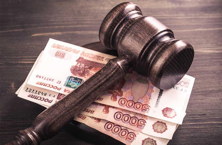 Житель Саранска заплатит 25 000 рублей за ложный донос на свою подругу