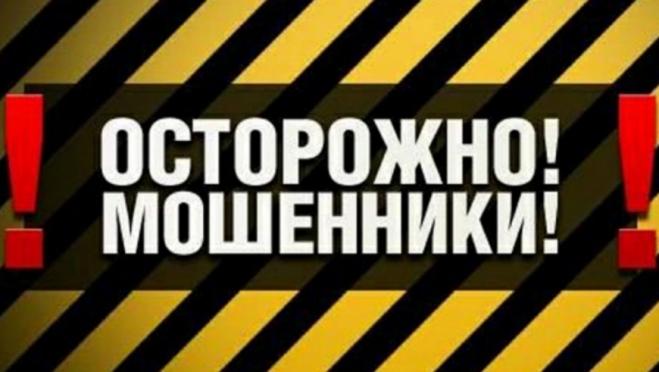 Несуществующий iPhone 8+ обошелся жительнице Саранска в 57 000 рублей