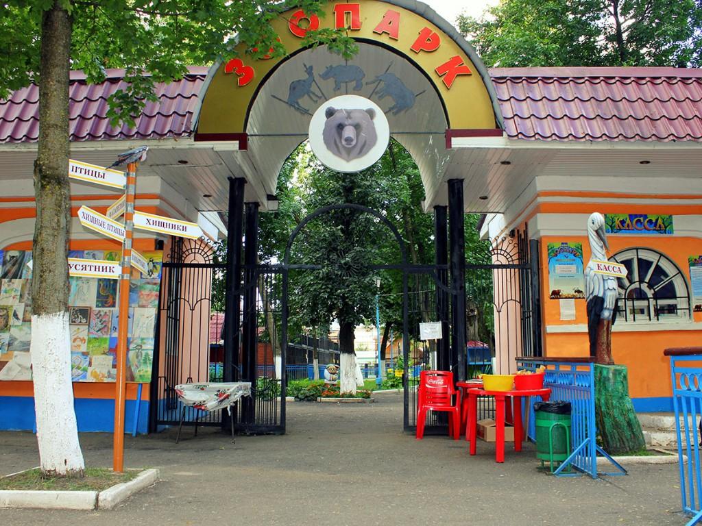 Саранский зоопарк открыл летний сезон 2018