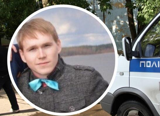 В Чебоксарах пропал 22-летний Архипов Василий