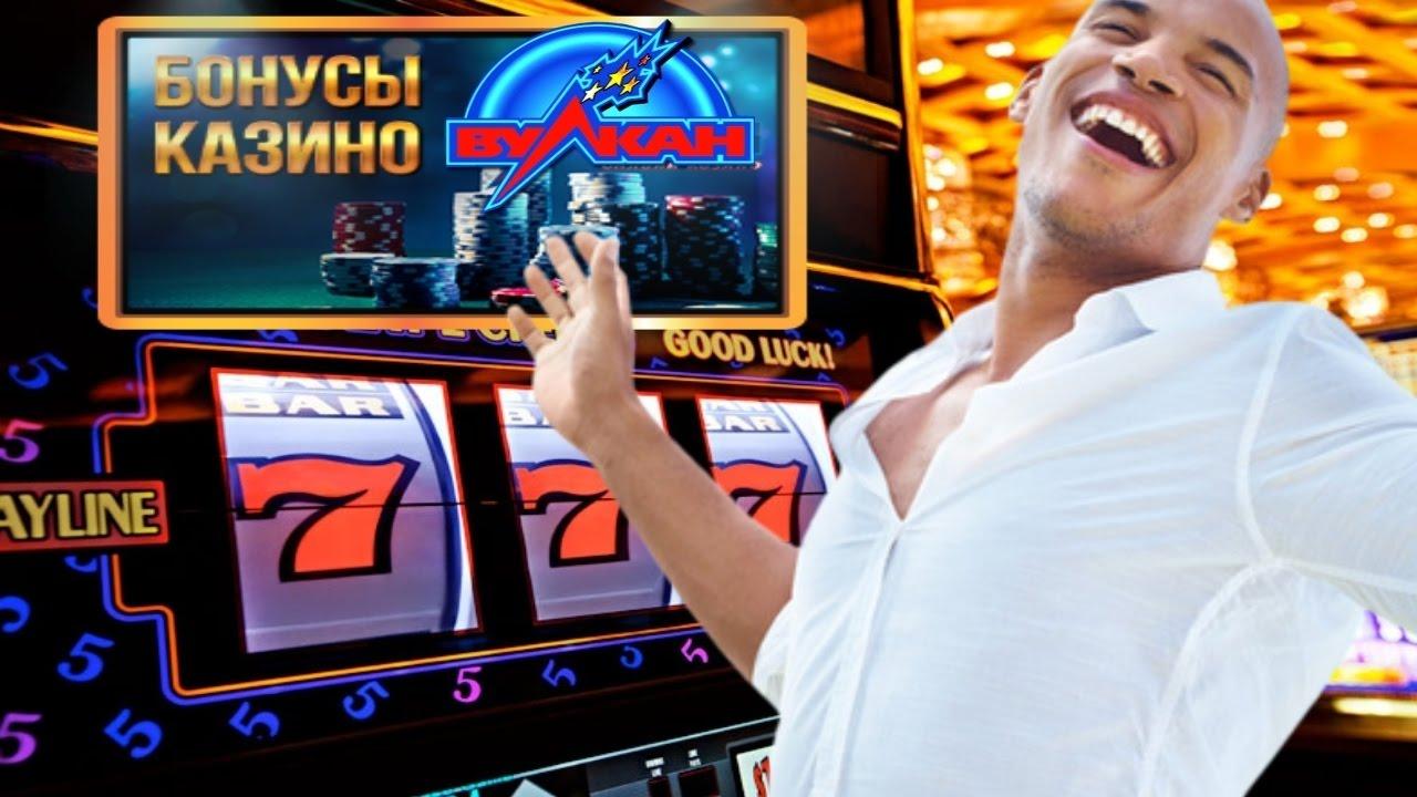 Как создаются игровые автоматы казино Вулкан последнего поколения?