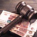 Женщина из Шумерли получила условный срок за попытку дать взятку чиновнику