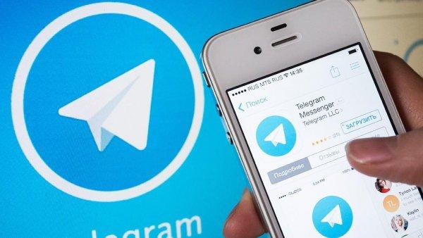 Для смартфонов на iOS представлен Telegram 5.0