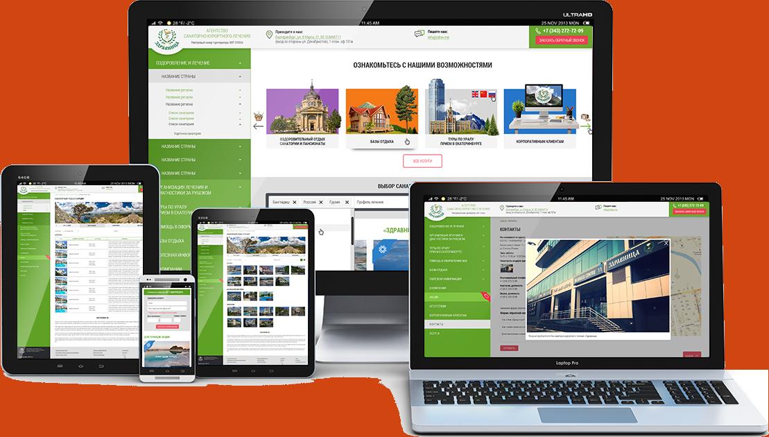 Предоставляем всем услуги по созданию сайта, что позволит вам эффективно развиваться во всемирной сети