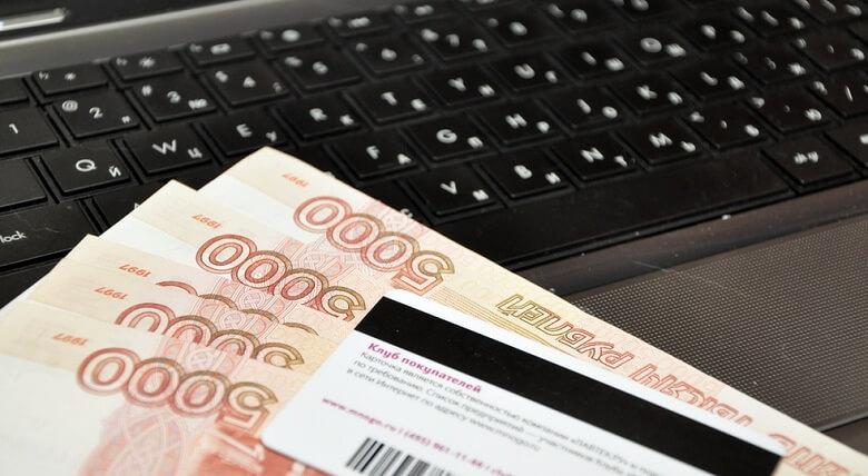 Займы на карту онлайн в Москве