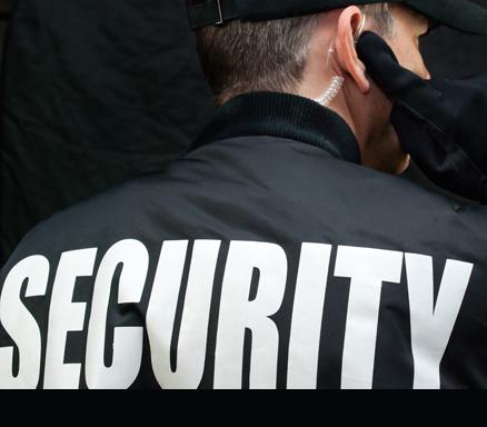 Надежная охранная фирма в Киеве