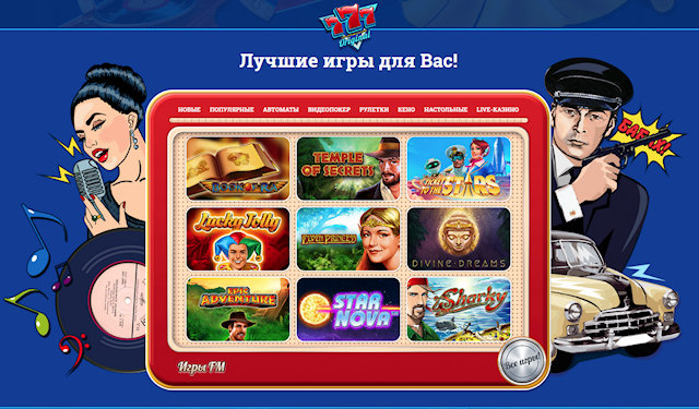 Онлайн казино: когда результат виден моментально