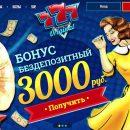 Захватывающий вояж в мир онлайн слотов в казино 777 Original