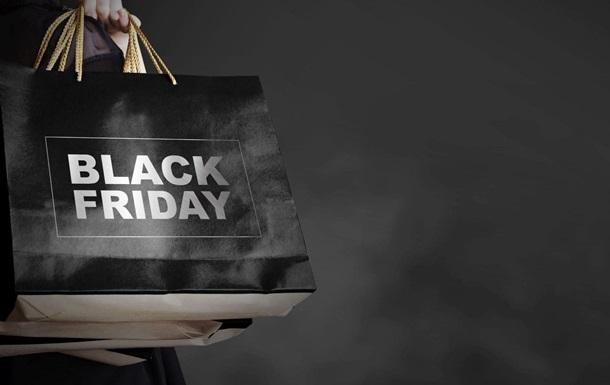 Лучший день в году для шопинга - Черная пятница 2020
