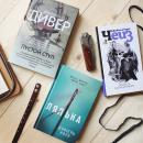 Увлекательные книги детективного жанра по приемлемой цене