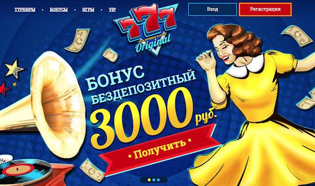 Большой выбор слотов и первый бонус, как самый щедрый от онлайн казино