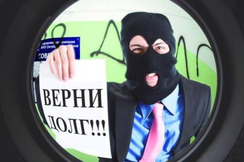 Методы противодействия коллекторам в Украине